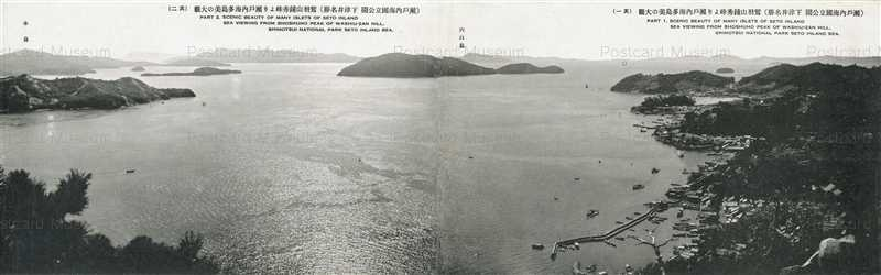 ok1284-Wasyuzan View Shimotui 鷲羽山鐘秀峰より多島美 下津井名勝 其一 其二