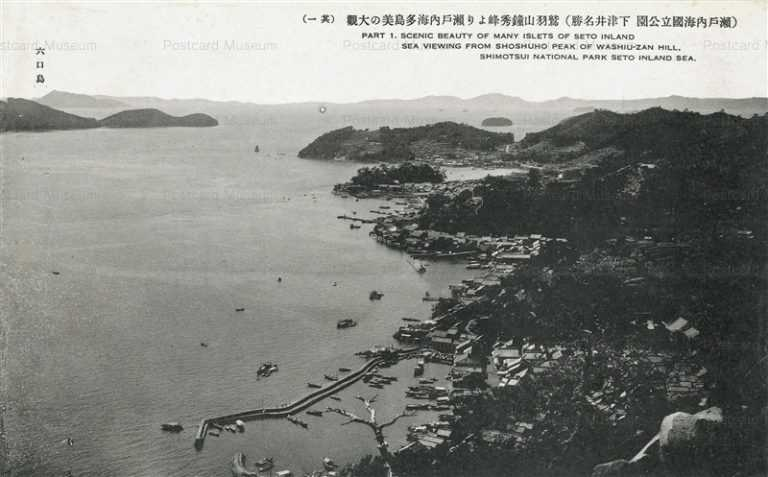 ok1286-Wasyuzan View Shimotui 鷲羽山鐘秀峰より多島美 下津井名勝 六口島 其一