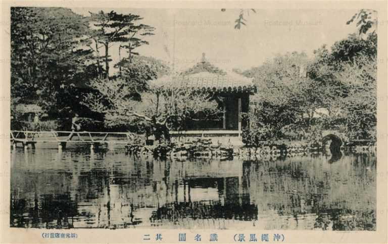 oky055-Shikinaen Park 識名園 其二 沖縄風景