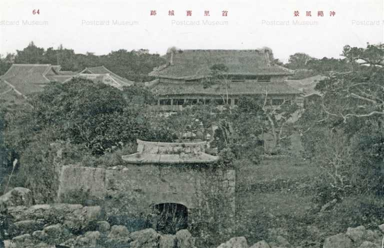 oky058-Shurikyujo 首里旧城跡 沖縄風景