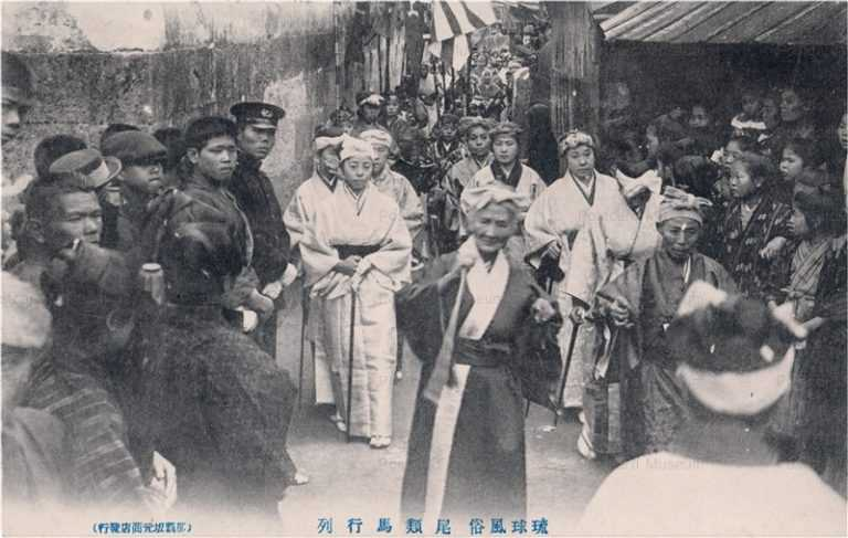 oky100nr-Juriuma Gyoretsu 尾類馬行列 琉球風俗