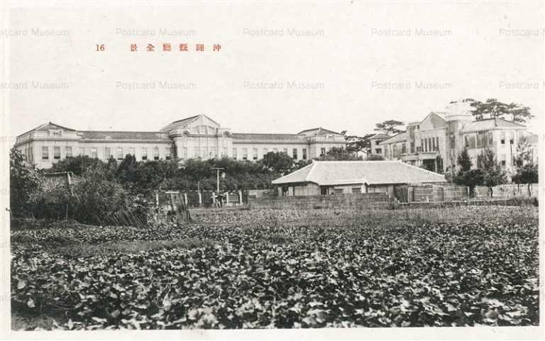 oky120-Okinawa Prefectural 沖縄県庁全景16 沖縄