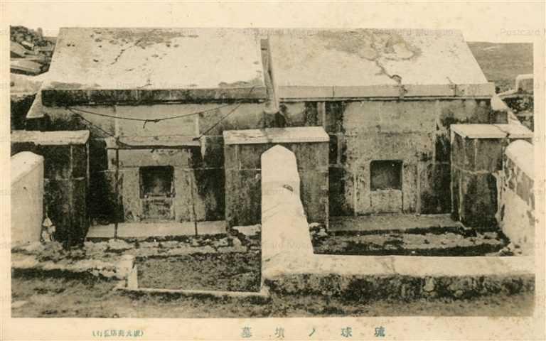 oky135-Tomb Okinawa 沖縄 墳墓