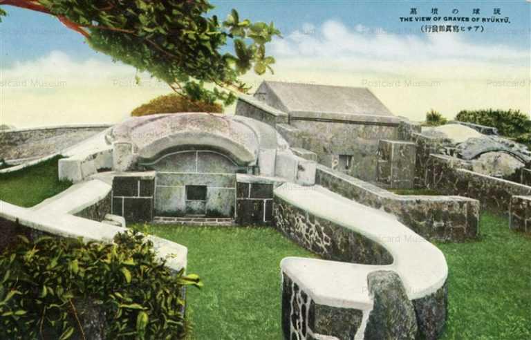 oky137-Tomb Okinawa 沖縄 墳墓