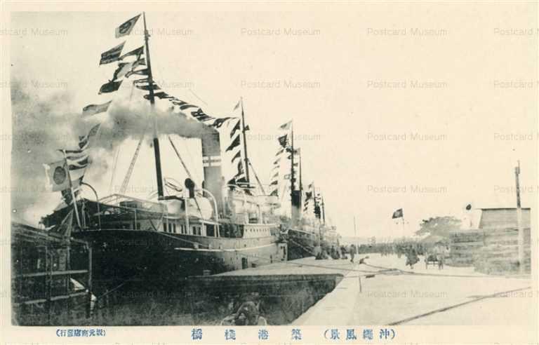 oky145-Pier Okinawa 築港桟橋 沖縄風景