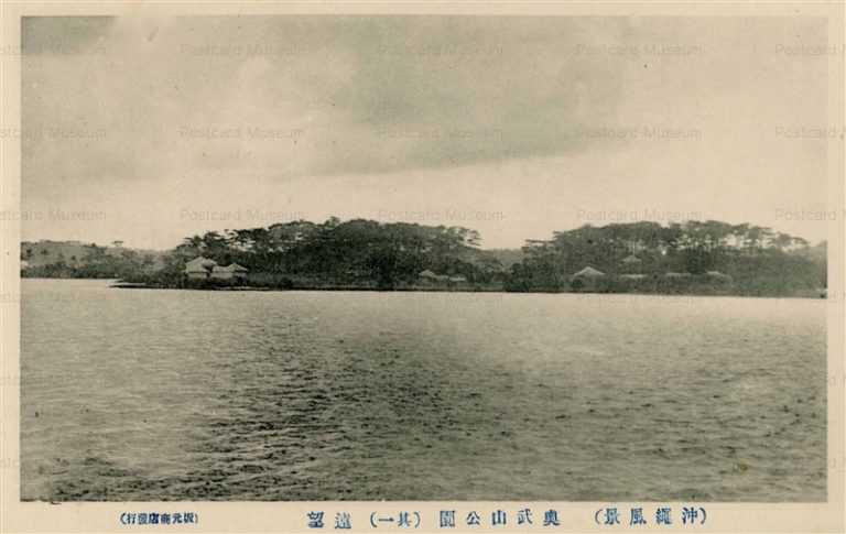 oky160-Ounoyama Park 奥武山公園遠望 其一 沖縄