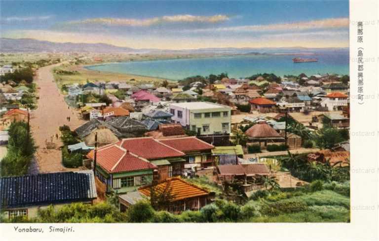 oky181-Yonabaru Simajiri 興那原 島尻郡興那原町