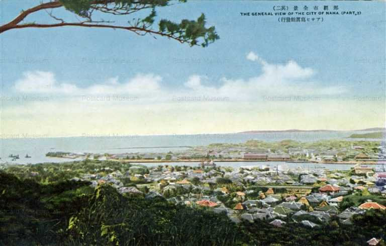 oky189-City of Nawa 那覇市全景其二 沖縄