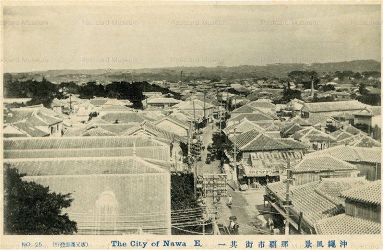 oky191-City of Nawa.E. No25 那覇市街其一 沖縄風景