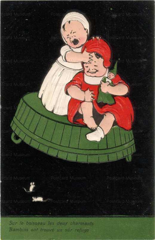 qb062-Children Doll Clown French Embossed Meece