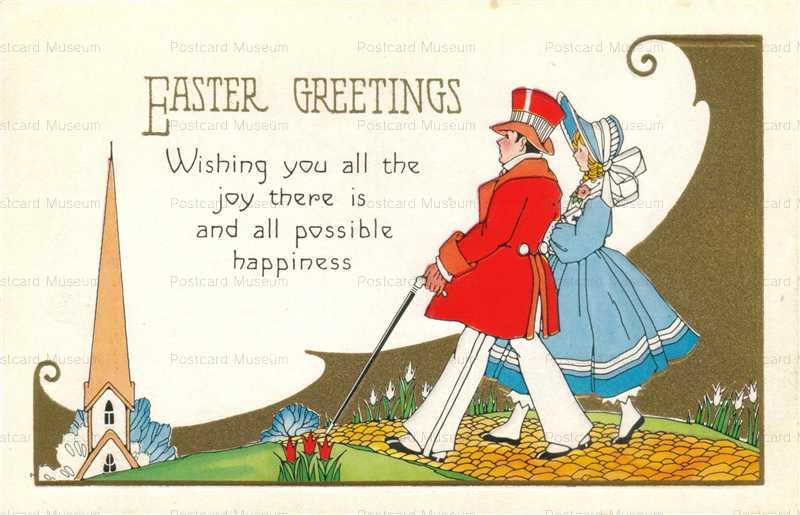 qb175-Easter Greeting Couple