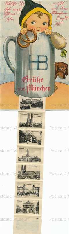 ra010-Munchen Germany Baby Dog