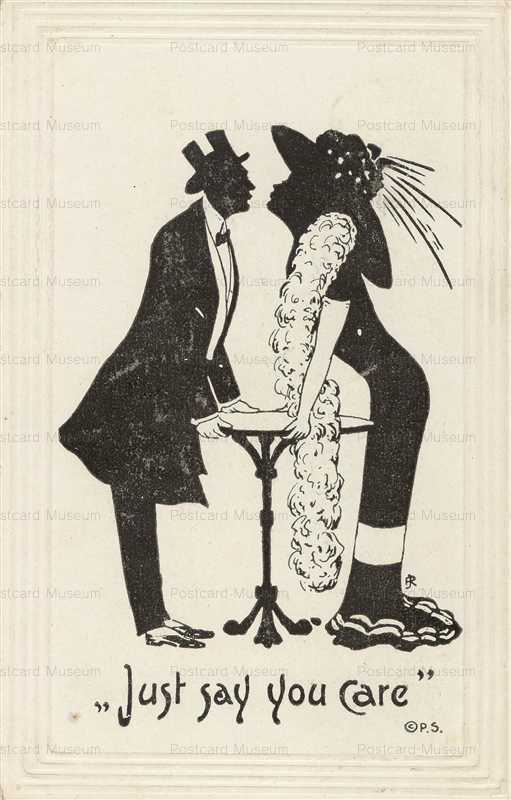 sib058-Romance Couple Kissing Silhouette