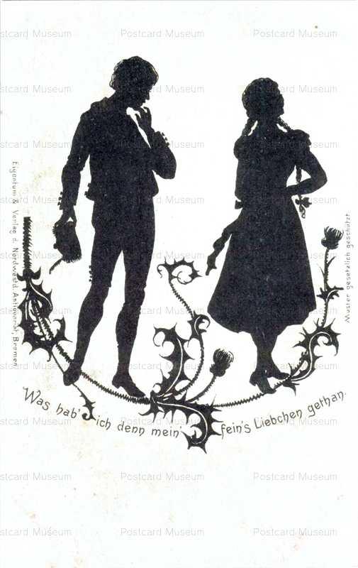 sib065-Boy & Girl Silhouette