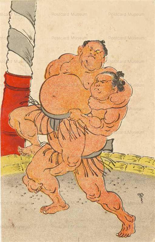 suy005-相撲取組が 骸骨に