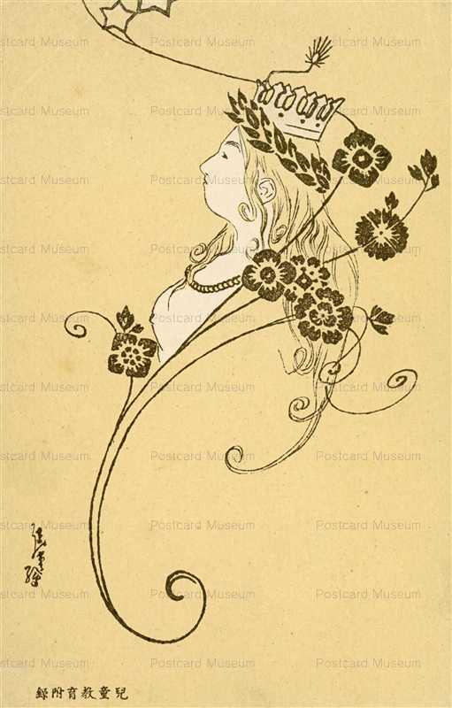寺崎広業の画像 p1_33