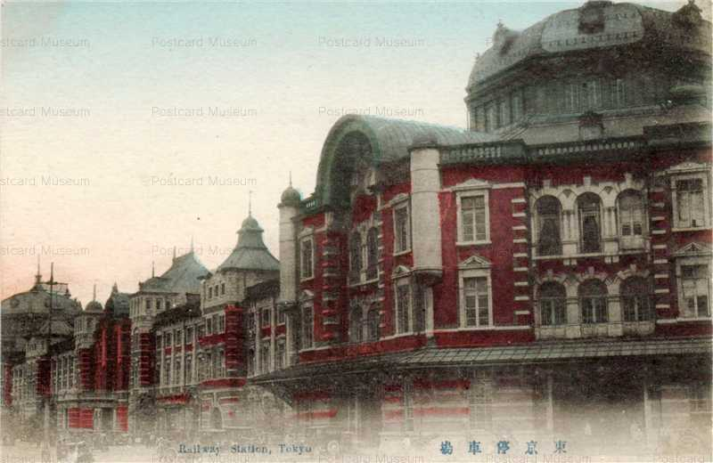 ts020-Railway Station,Tokyo  東京停車場
