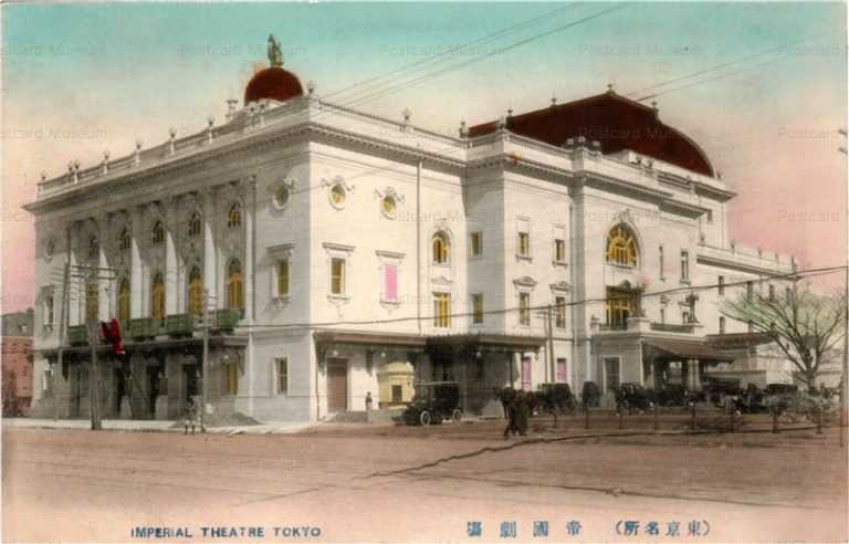 ts220-Imperial Theatre,Tokyo  帝国劇場