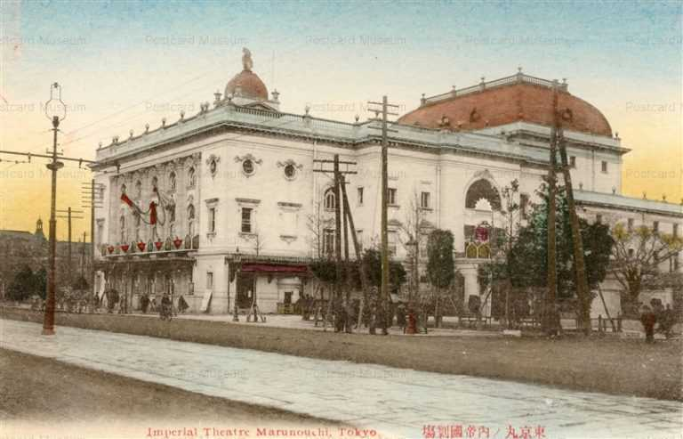 ts240-Imperial Theatre,Tokyo  帝国劇場1910s