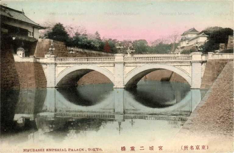 ts415-Nijubashi Emperial Palace,Tokyo 宮城二重橋 東京名所