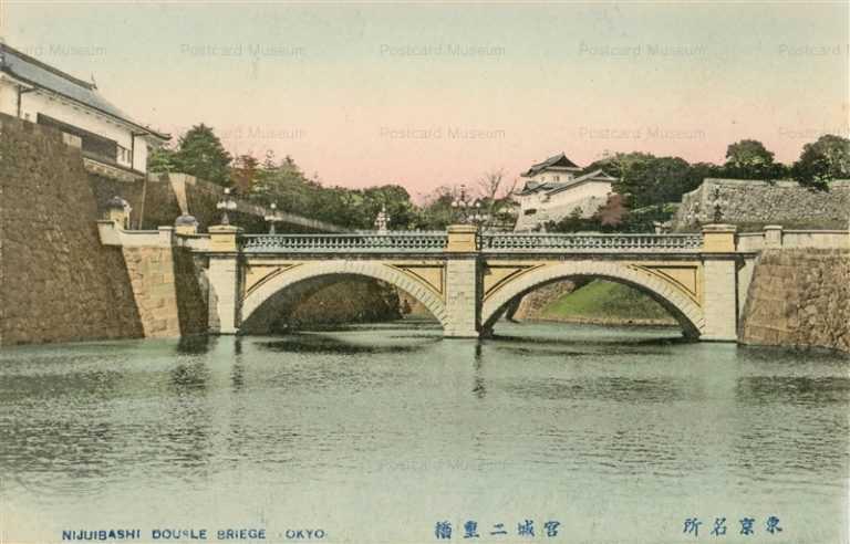 ts417-Nijuibashi Dousle Briege, Tokyo 宮城二重橋 東京名所