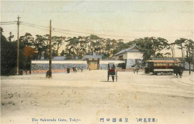 ts440-Sakurada Gate Tokyo 皇居桜田門 東京名所