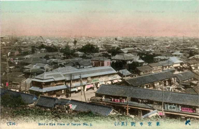 ts480-T96 Bird's Eye View of Tokyo No3  東京市街其三