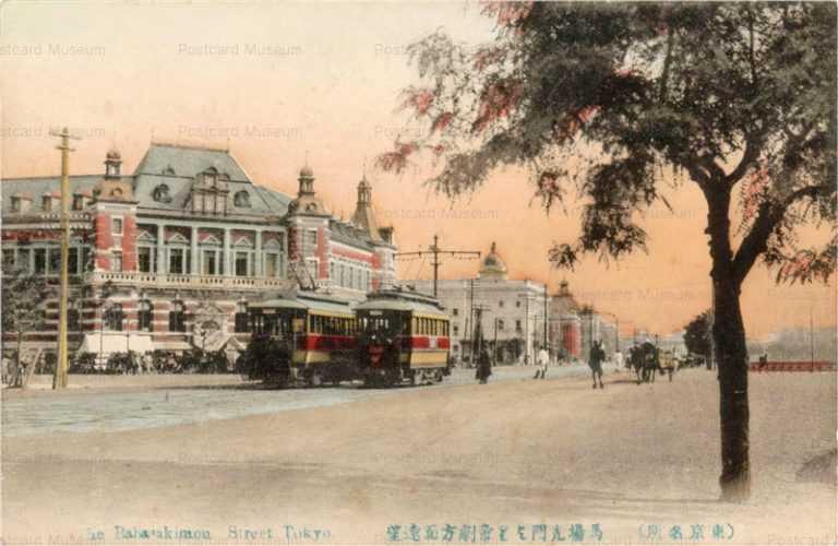 ts530-The Babasakimon Street,Tokyo 馬場先門を帝劇方面遠望 東京名所