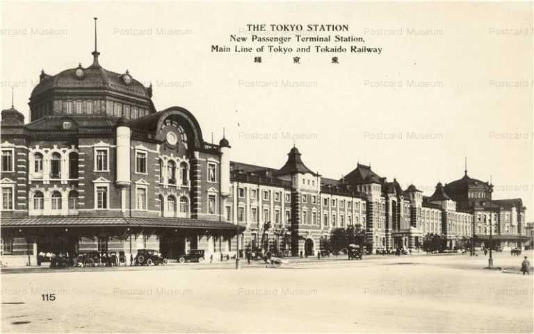 tsb010-Tokyo Railway Station new passenger terminal main line Tokaido 東京駅