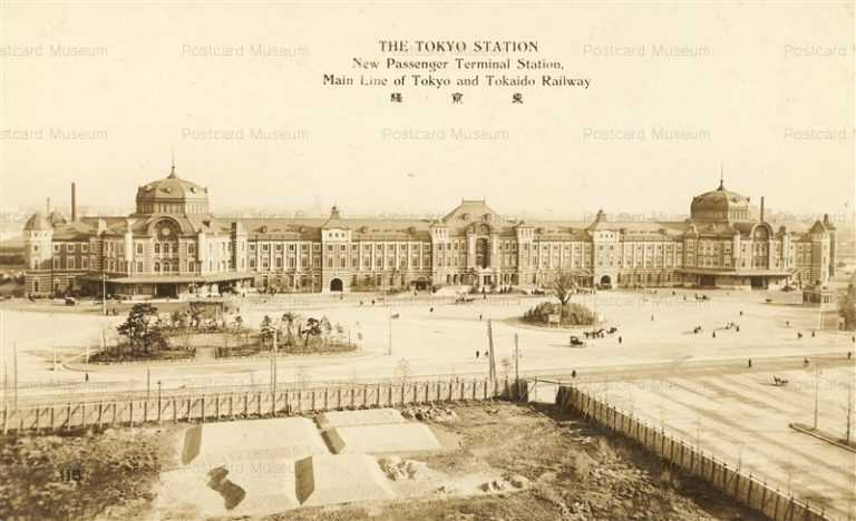 tsb020-Tokyo Station 東京駅 1920