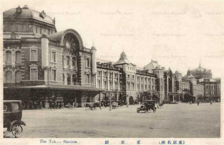 tsb050-Tokyo Station 東京駅