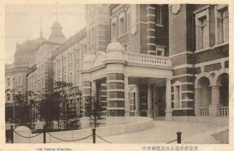 tsb060-Tokyo Station 東京停車場正面貴賓御車寄