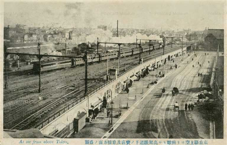 tsb095-Tokyo Station 東京駅上空より高架鉄道下ノ売店及京橋方面