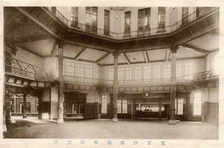 tsb110-東京停車場本屋広室