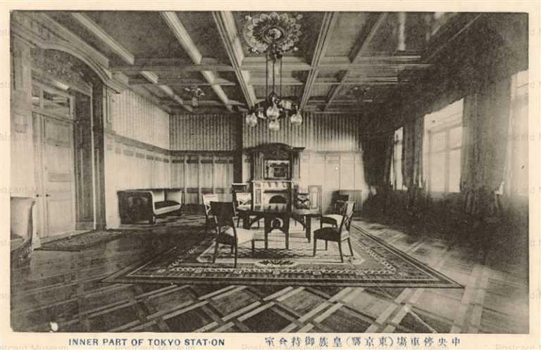 tsb115-東京駅 皇族御待合室