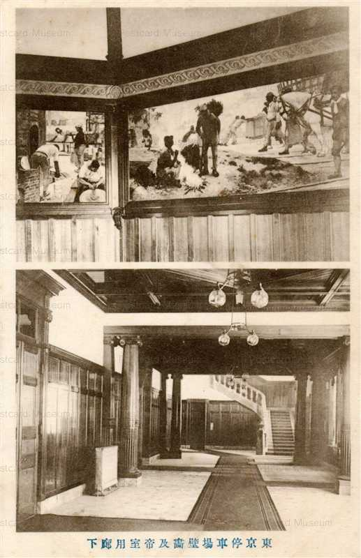 tsb135-東京停車場壁画及帝室用廊下
