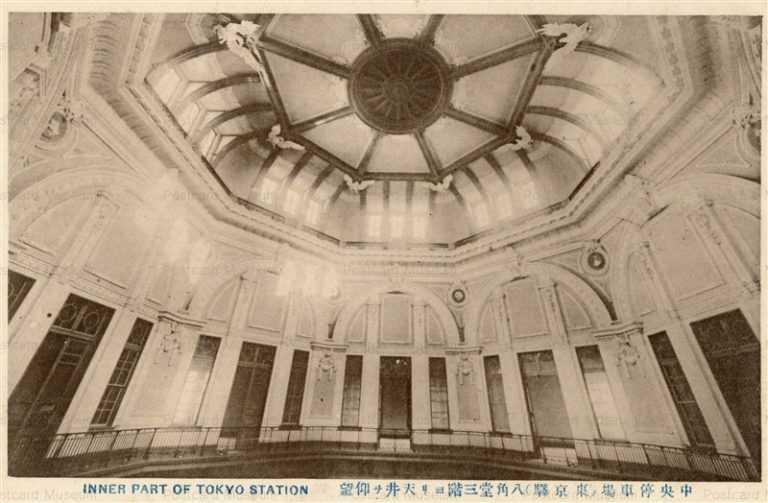tsb139k-Inner Part  Tokyo Station 八角堂三階より天井望む 中央停車場 東京駅