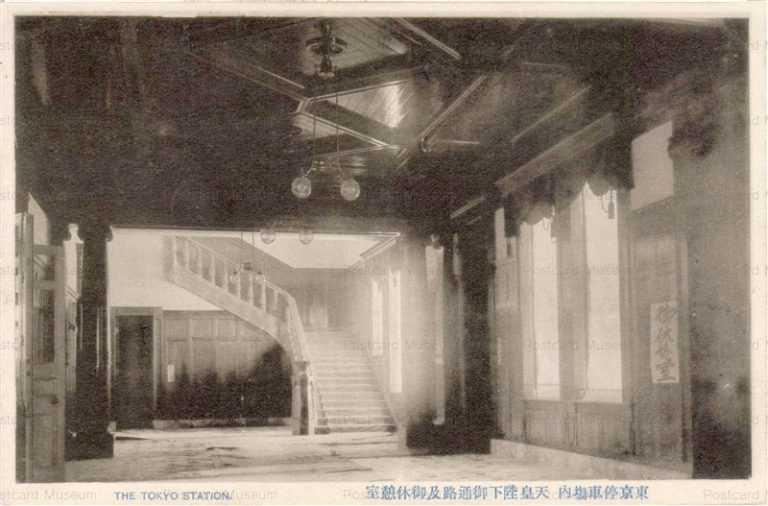 tsb150-東京停車場内 天皇陛下御通路及御休憩室