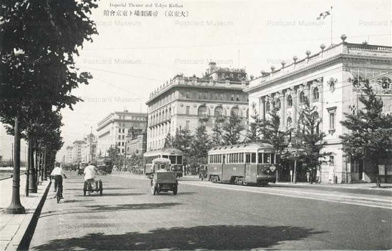 tsb215-Imperial Theater,Tokyo Kaikan 帝国劇場ト東京會舘