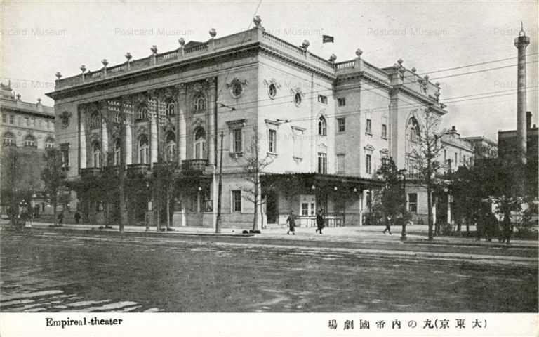 tsb217-Imperial Theater 丸の内帝国劇場