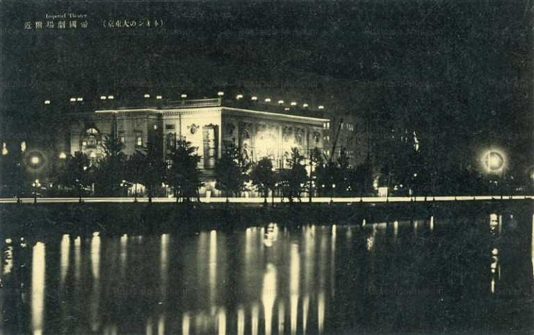tsb225-Imperial Theatre 帝国劇場付近 ネオンの大東京