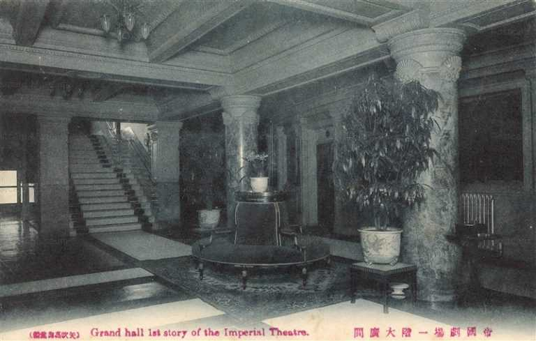 tsb230-Grand Hall Imperial Theatre 帝国劇場 一階 大広間