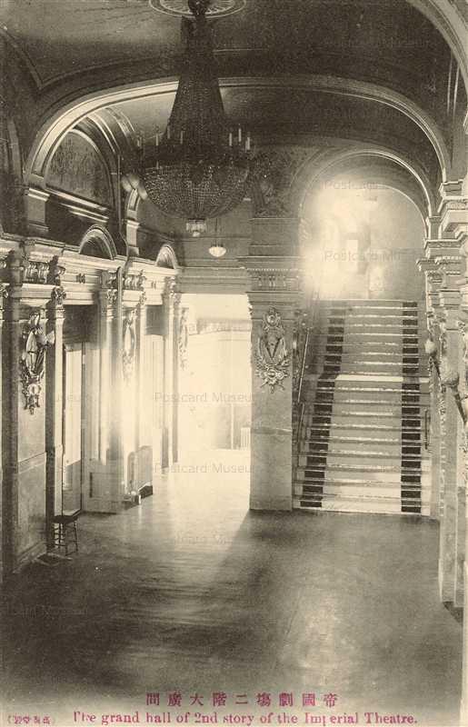 tsb235-Grand Hall 2nd Story Imperial Theatre 帝国劇場二階大広間 高尚堂