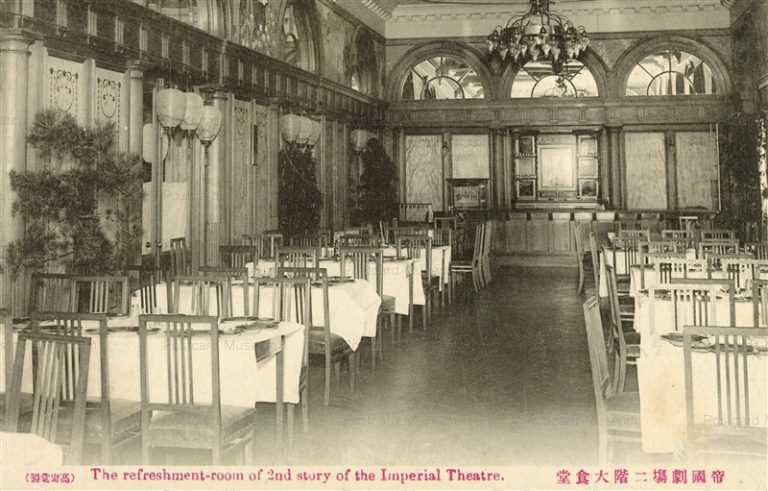 tsb265-Refreshment Room 2nd Story Imperial Theatre 帝国劇場二階大食堂 高尚堂