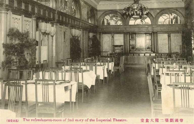 tsb265-Refreshment Room 2nd Story Imperial Theatre 帝国劇場二階大食堂 高尚堂