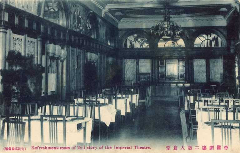 tsb267-Refreshment Room Imperial Theatre 帝國劇場 二階 大食堂