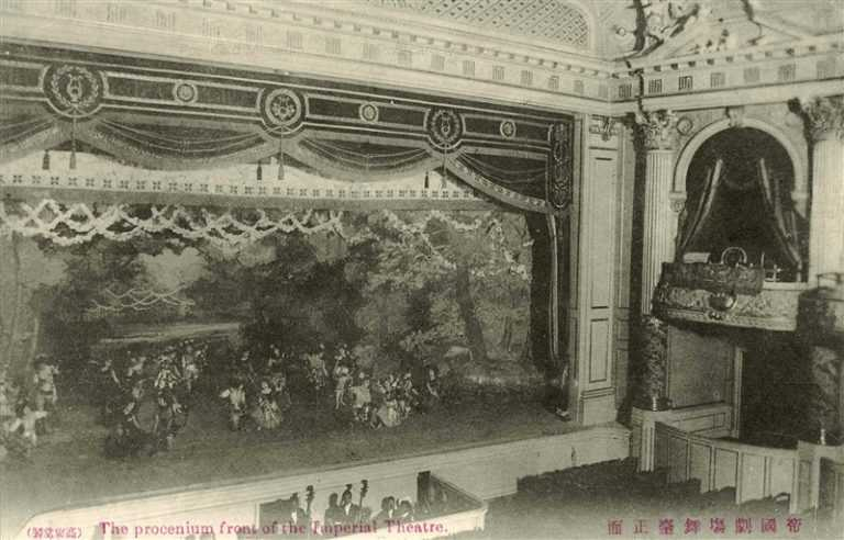 tsb276-Procenium front of Imperial Theatre 帝国劇場舞台正面 高尚堂