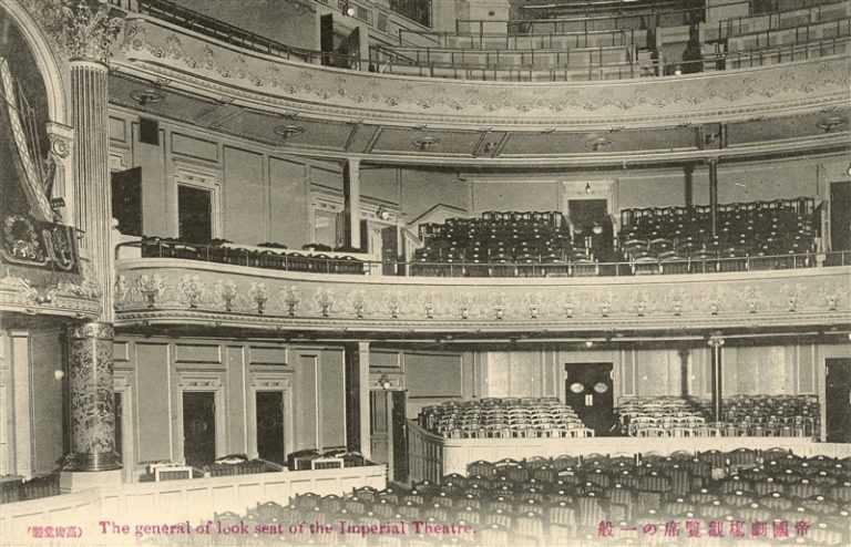 tsb284-Seat of Imperial Theatre 帝国劇場観覧席 一級 高尚堂