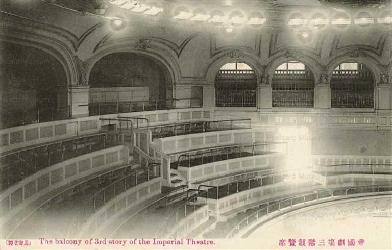tsb286-Balcony 3rd Story Imperial Theatre 帝国劇場三階観覧席 高尚堂