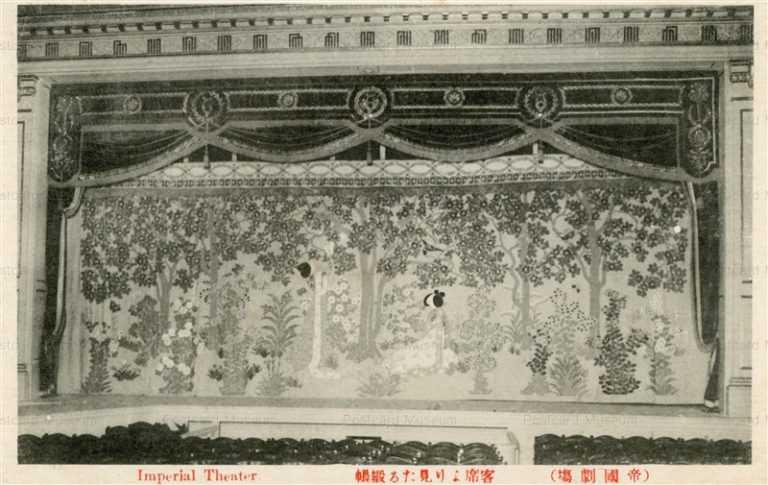 tsb287-Procenium of Imperial Theatre 帝国劇場 客席より見たる緞帳